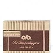 Kuva aiemman version ob® tamponi pakkauksia. Keltainen ja ruskea raidallinen.